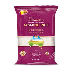 Sunrice Jasmine Rice Premium (20KG)