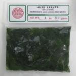 Frozen Leaves Saluyot (Jute) (227g)